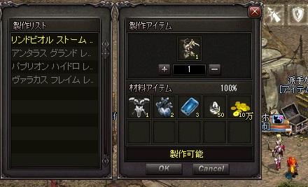 150624_06.jpg