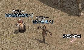 150624_i_01.jpg