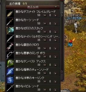 150624_i_09.jpg