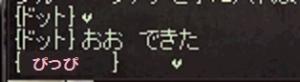 150624_omake_01.jpg