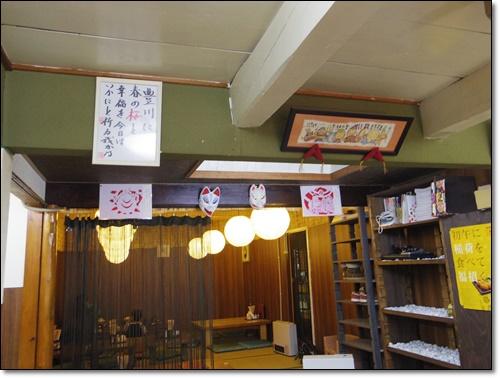 お稲荷さんIMGP2117-20150125