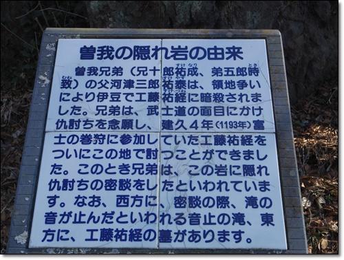 富士山IMGP2214-20150211