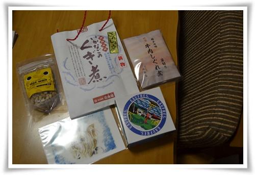 神戸のお土産DSC_0467-20150427