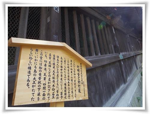 ちょこら初四国IMGP2714-20150502