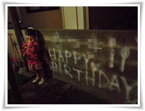 6歳おめでとうIMGP2804-20150504