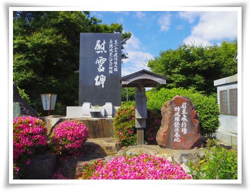 殉国七志IMGP3061-20150606