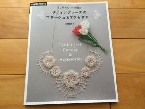 tatacbook1.jpg