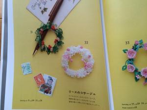 tatacbook5.jpg