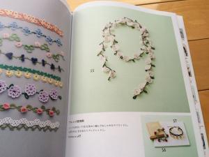 tatacbook7.jpg