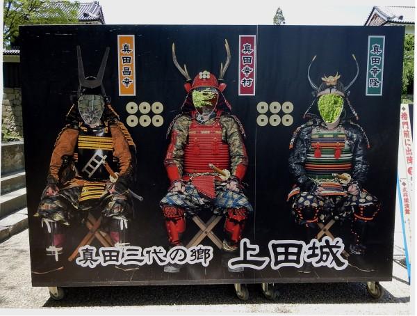 1505_ueda_05