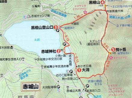 20140112_route_2015061222001889f.jpg