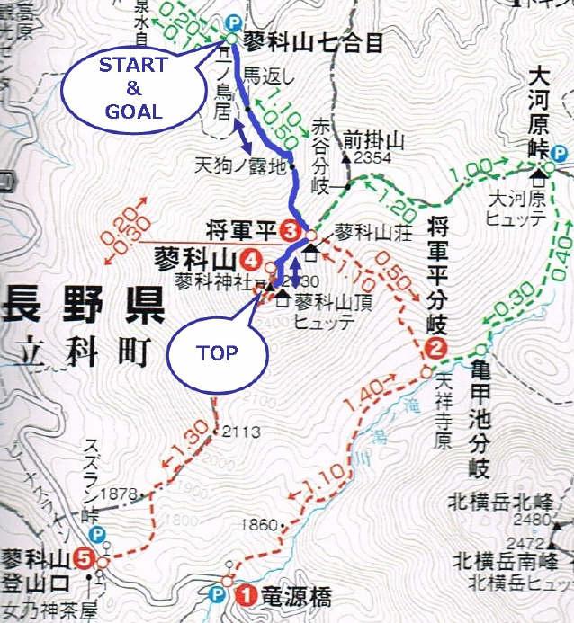 20150523_route.jpg