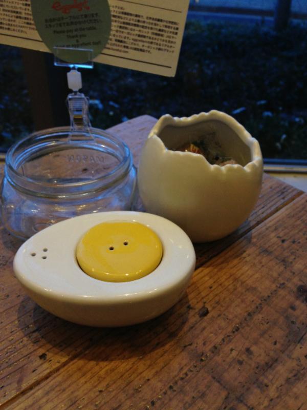 Eggcellent