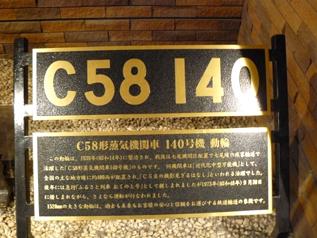 rie10932.jpg