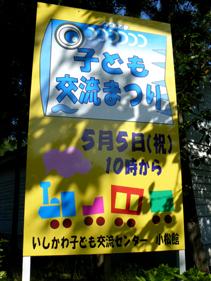 rie10950.jpg