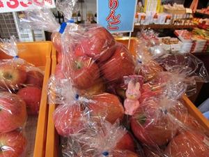 りんご販売