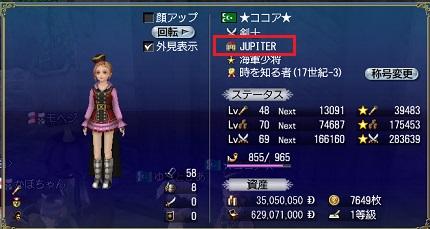 JUPTER加入2