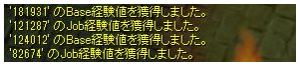 150616-095.png