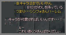 150625-03.png