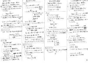 CP1-2.jpg