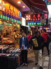 香港 28