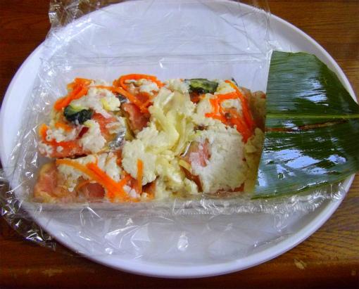 s-610-1飯寿司