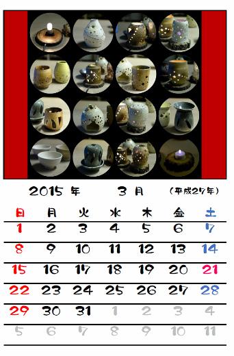 s-623-5みっちい