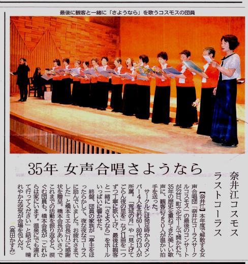 s-638-2新聞記事2