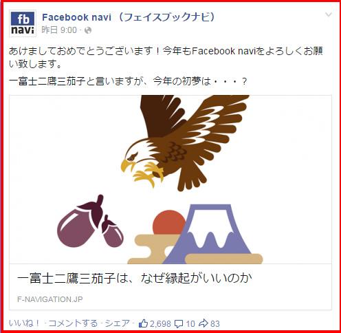 603-Facebook.jpg