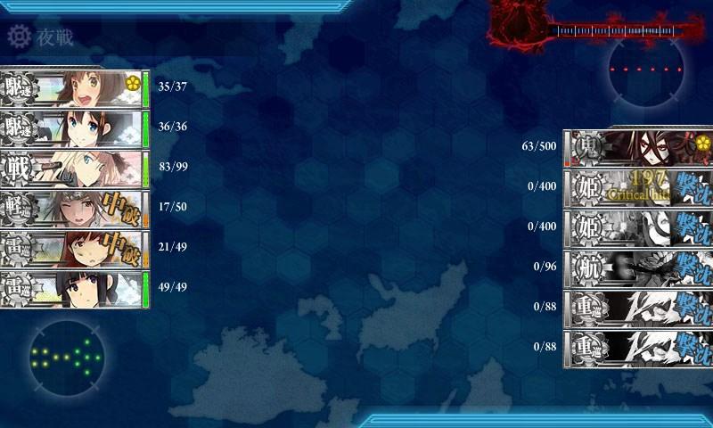 トラ泊強襲E5_4_あ艦これ