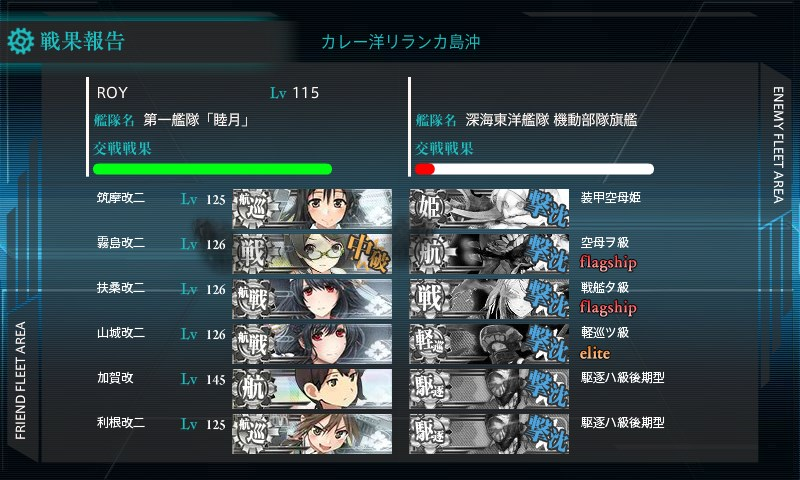 第十一号作戦E2_2