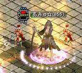 0224あみゅ
