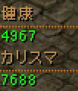 0224ステ
