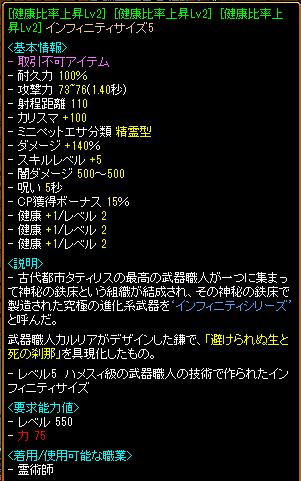 0307鎌