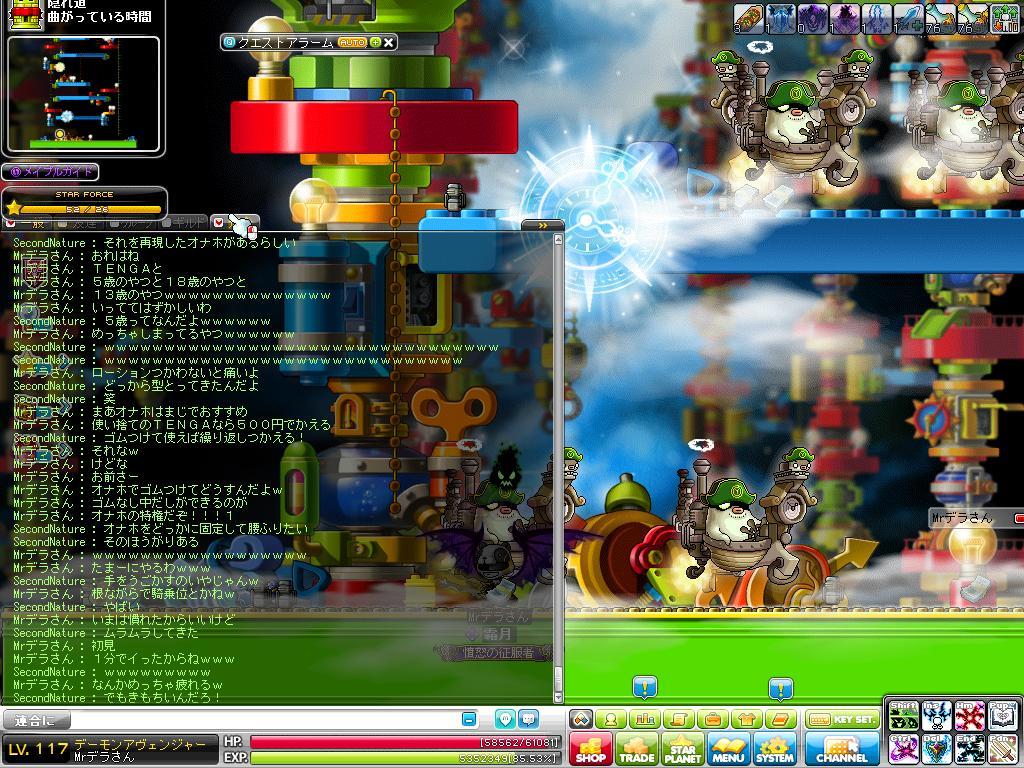 Maple150318_024843.jpg