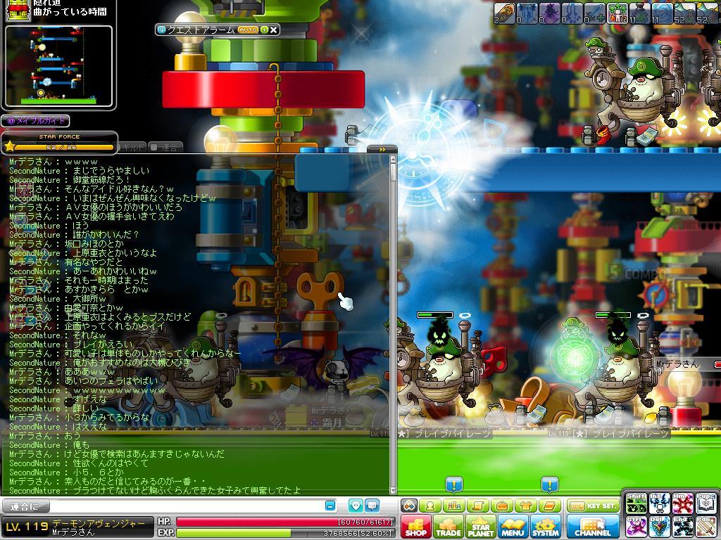 Maple150318_031337.jpg