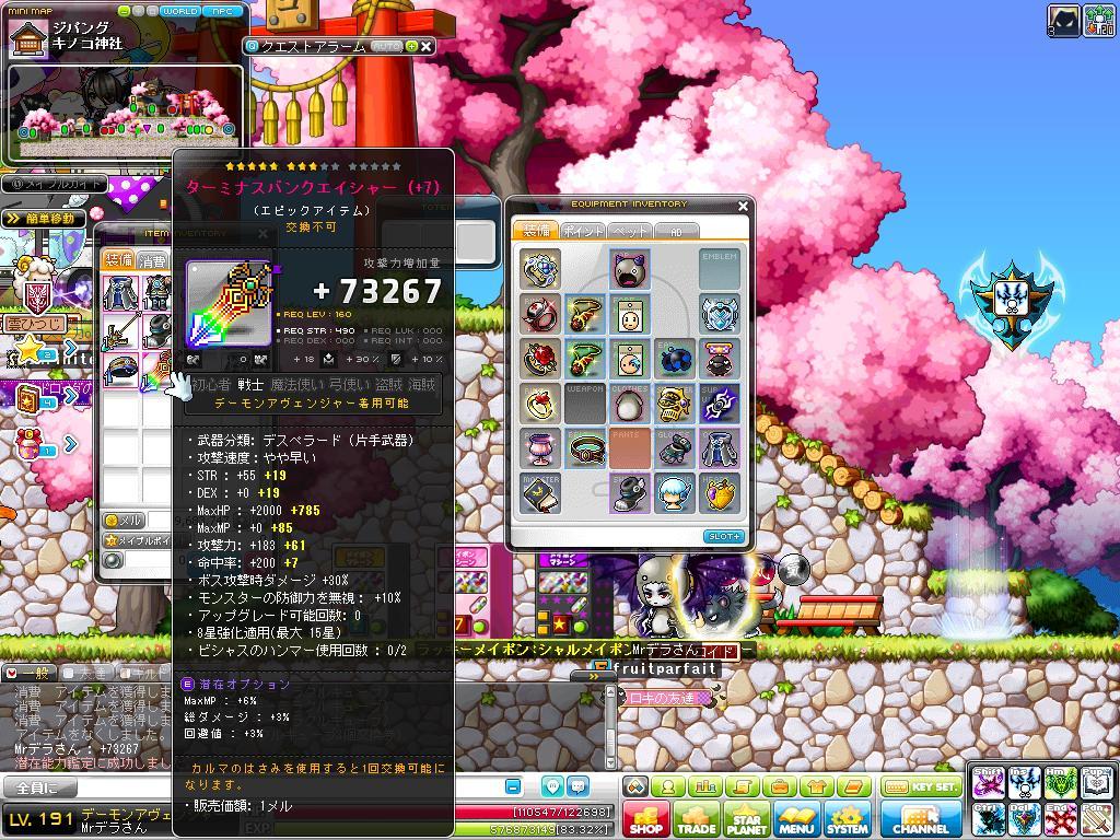 Maple150329_065015.jpg