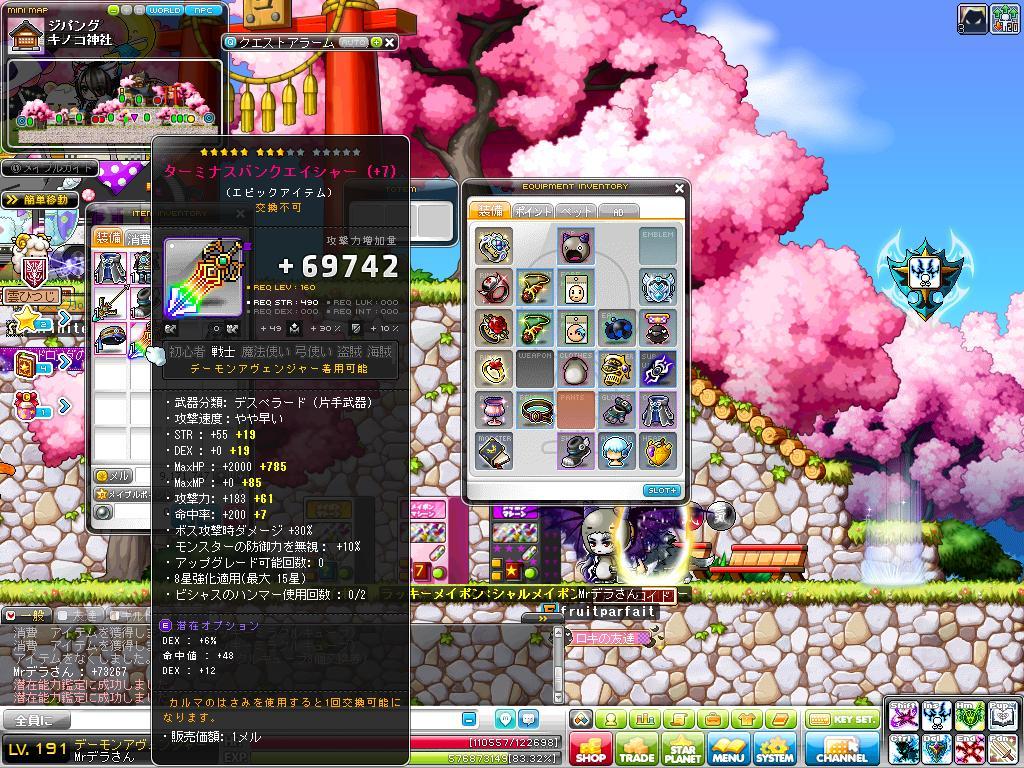 Maple150329_065031.jpg