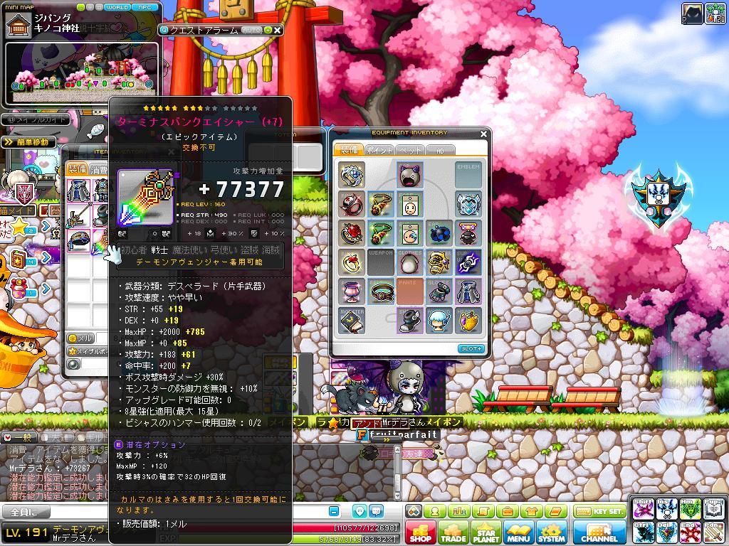 Maple150329_065053.jpg