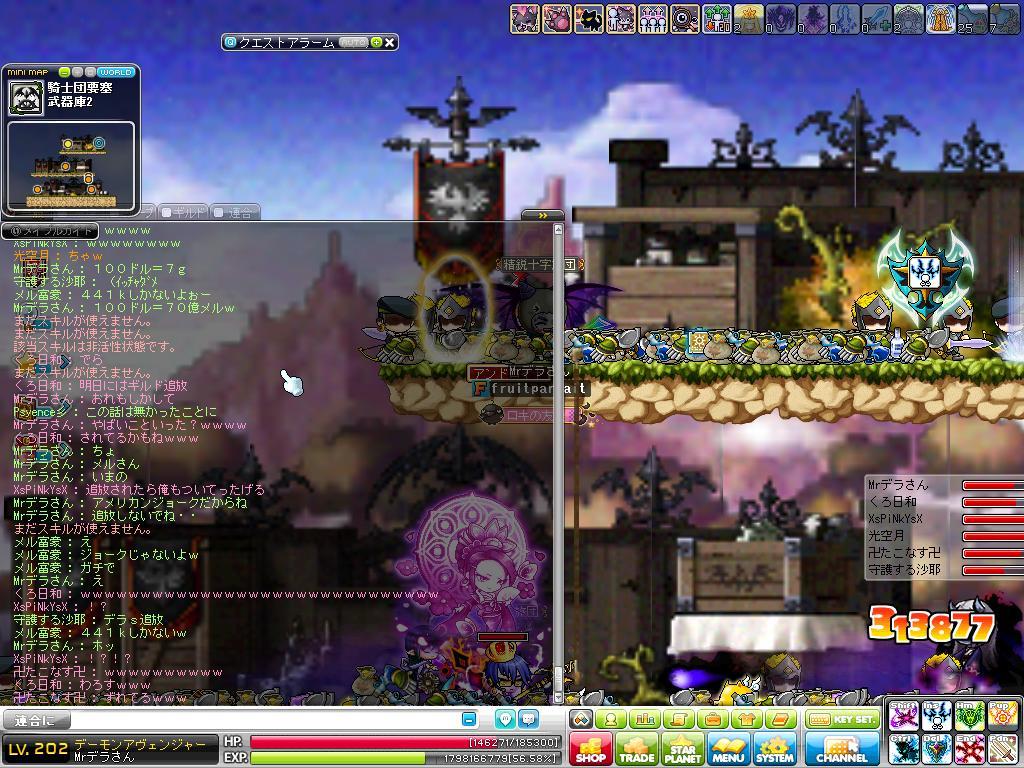 Maple150401_233951.jpg