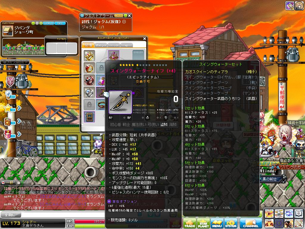 Maple150503_005757.jpg