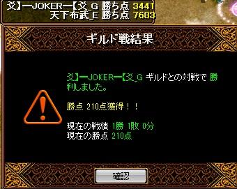 150513 爻】━JOKER━【爻(白)様