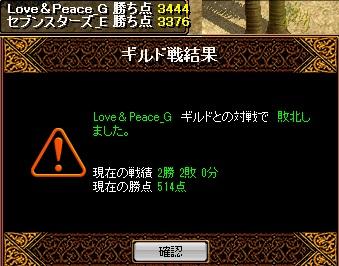 150602 Love&Peace(白)様