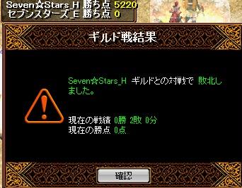 150607 Seven☆Stars(黄)様
