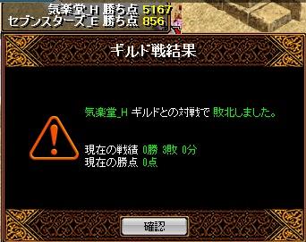 150609 気楽堂(黄)様