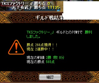 1505624 TKSファクトリー(黒)様
