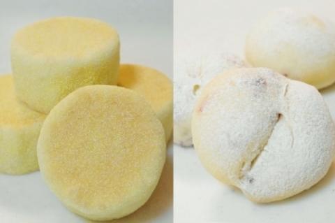 イングリッシュマフィン・クランベリーの白パン