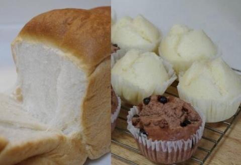 湯種食パン・蒸しパン