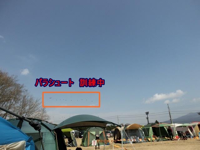 2015 03 21 susono (1)