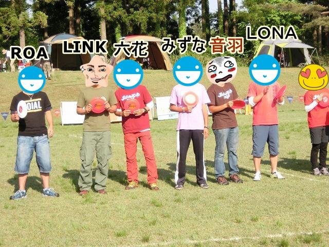 nagaoka final 2015 05